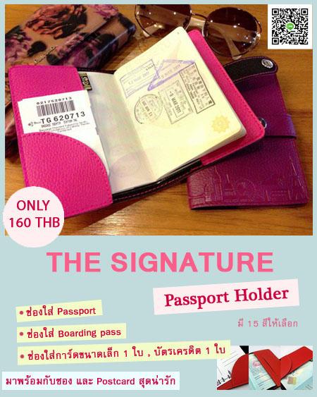 แนะนำของที่ระลึกวันรวมรุ่นด้วยปกพาสปอร์ตรุ่น I love travel จาก The Signature Passport Holder พร้อมบริการเสริมประทับตราโลโก้ประจำรุ่น ให้เป็นของใช้ประจำกลุ่มของพวกเรา